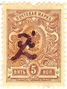 Philately Today - Postal History of Armenian Stamps - Introduction
